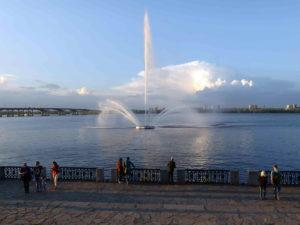 Uferpromenade der Stadt Dnjepro am Dnjepr.