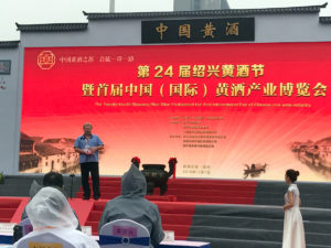 Biersommelier Markus Raupach zu Gast in der chinesischen Reisweinmetropole