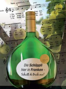 """Frankenhymne """"Schütt de Brüh noo!"""""""