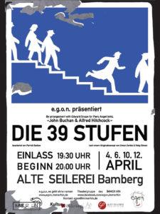 Die 39 Stufen Theater alte Seilerei